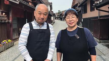 吉川昭さんと奥さんの裕美さん