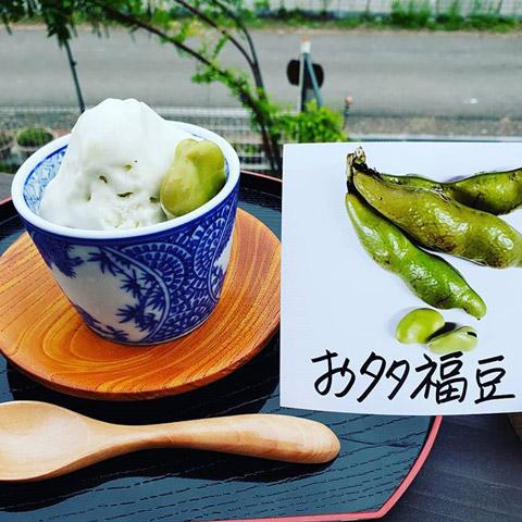 「お多福豆」のジェラート