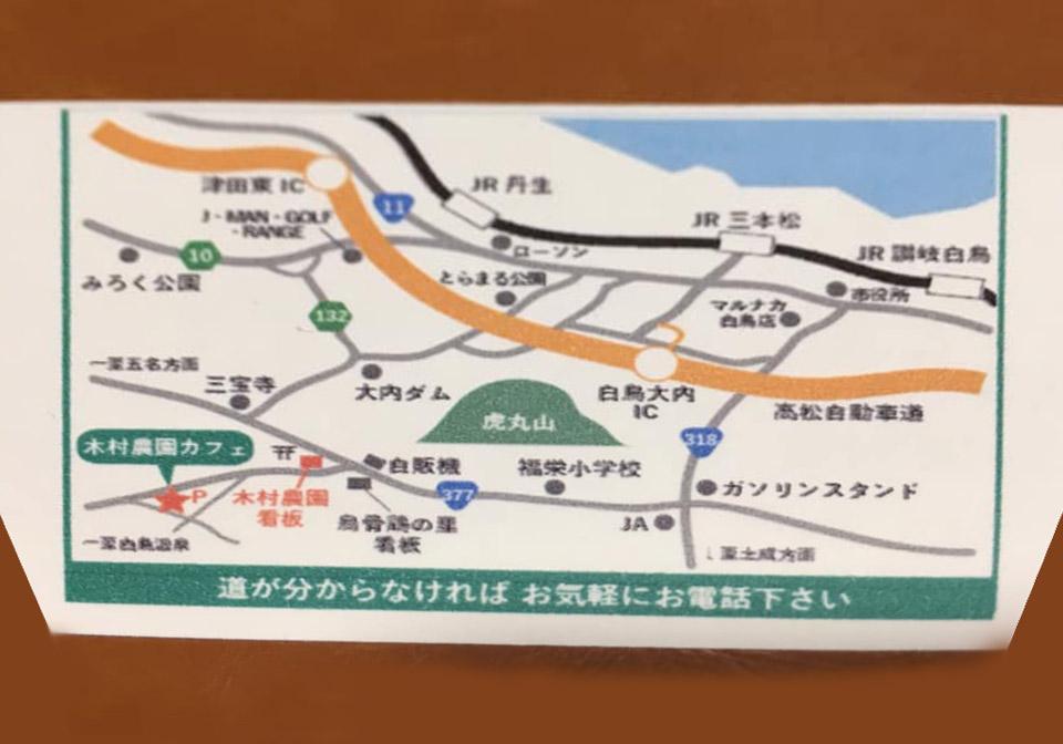 木村農園カフェ付近の地図
