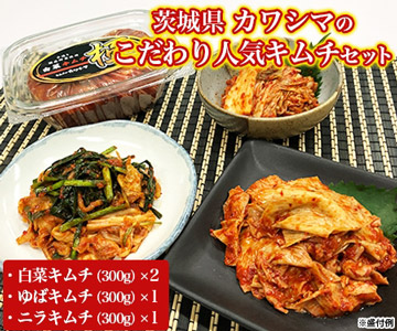 水戸 キムチ 青空 レストラン