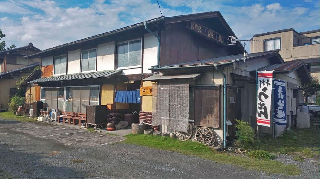 うどん・そばの店「大澤」