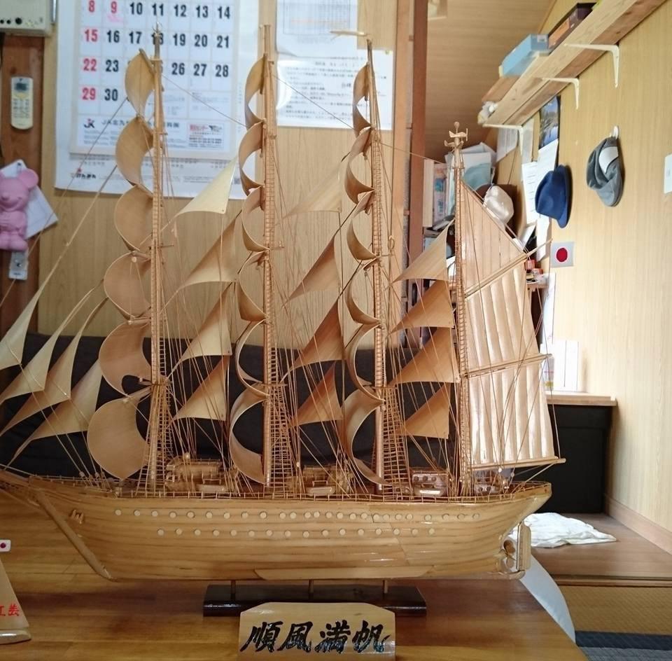 帆船(杉山安信)